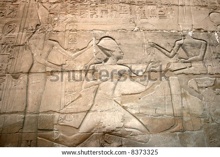 Hieroglyphics at temple of Karnak.(Egypt) - stock photo