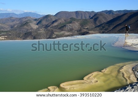 Hierve el Agua Frozen Waterfall, Mexico - stock photo
