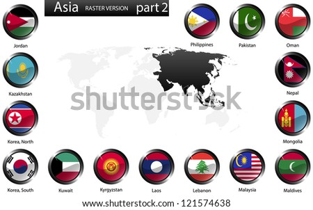 High detailed national flags of Asian countries, clipped in round shape glossy metal buttons, raster version, part 2 - stock photo
