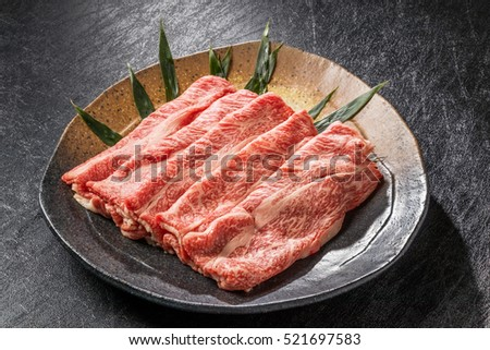 High-quality marbled Japanese beef