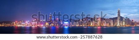High resolution panoramic view of Hong Kong at night, created by stitching multiple images - stock photo