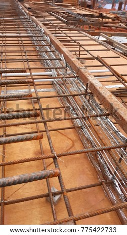 high rib construction joint on structure stock photo edit now