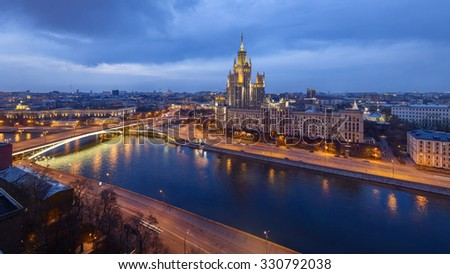 High-rise building on Kotelnicheskaya embankment at evening in Moscow - stock photo