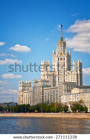 High-rise building on Kotelnicheskaya embankment in Moscow, Russia - stock photo