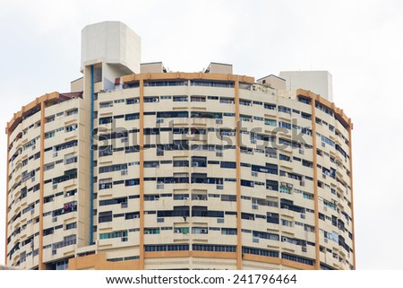 High-rise buildings in the financial district of Singapore - stock photo