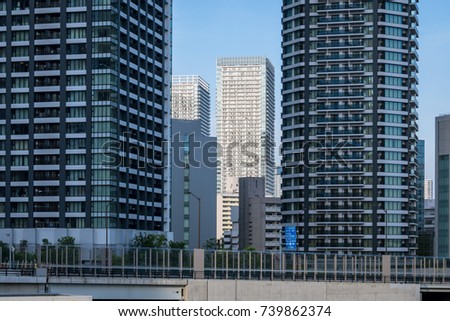 High-rise residences in Tokyo