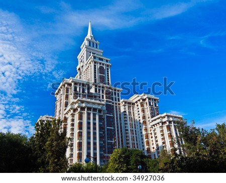 """high-rise """"Triumph-Palace in Moscow - stock photo"""