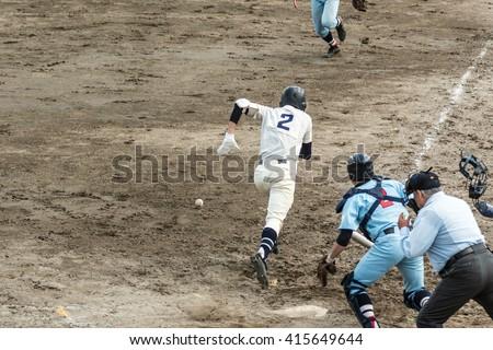 High School Baseball player - stock photo