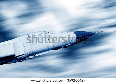High-speed flight fighter, blue tone image.