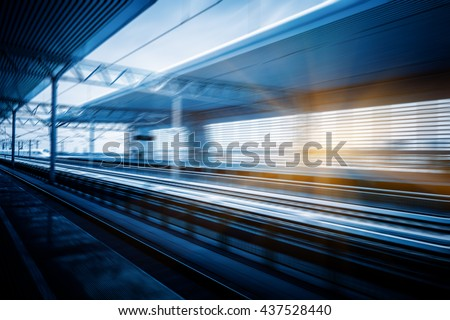 high-speed train at the railway station,motion blurred,tianjin china. - stock photo