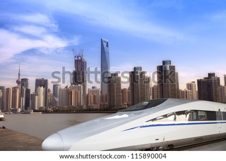 High speed trains in the Shanghai Lujiazui City background - stock photo