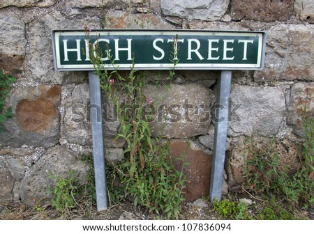 High Street Sign - stock photo