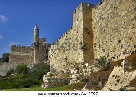 High walls of Jerusalem near David's tower