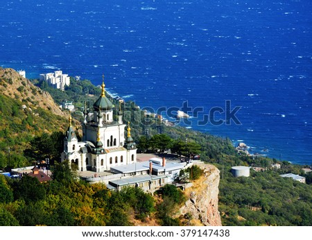 Highly over Forosom on a red rock at height of 427 m above sea level there is a Revival church. It has been erected in 1892 in the Byzantian style to money of tea magnate Kuznetsova - stock photo