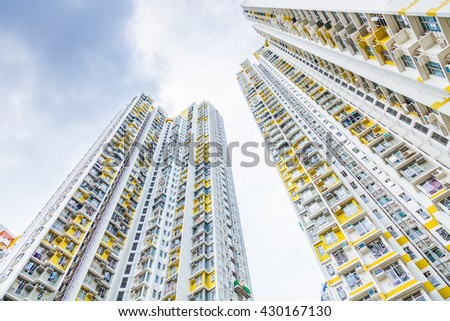 Highrise Residential in Asia, Hong Kong - stock photo