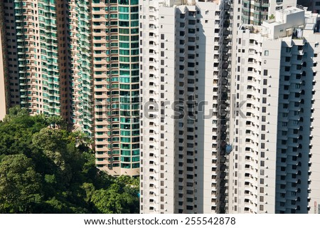 Hign density residential building in Hong Kong - stock photo