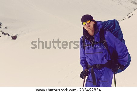 hiker in the mountain. Climb to the top. mountaineering. vintage stylization - stock photo