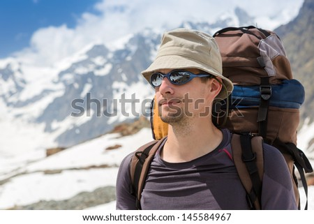 Hiker portrait in the mountains