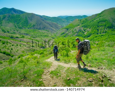 Hikers trekking in the Crimea mountains