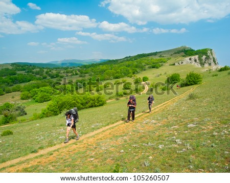 Hikers walking in Crimea mountains