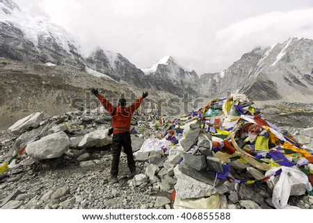 Hiking In MT.Everest Base Camp - stock photo