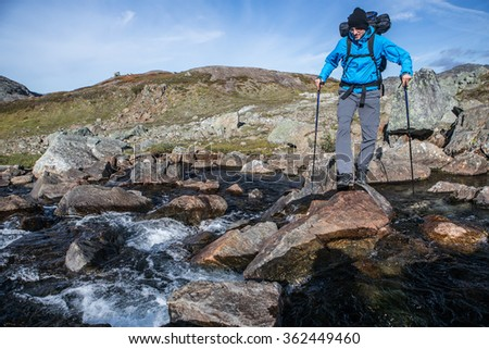 Hiking in Sweden - stock photo