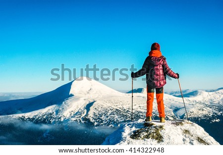 Hiking in the mountains. Active sport concept - stock photo