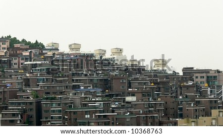 Hill of Houses in Seoul, South Korea