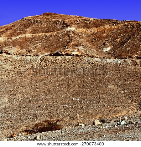 Hill of the Negev Desert in Israel, Vintage Style Toned Picture - stock photo