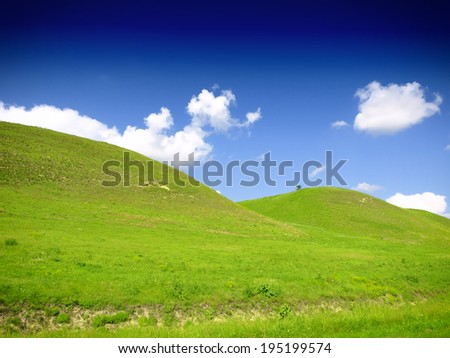 hills in sunny day