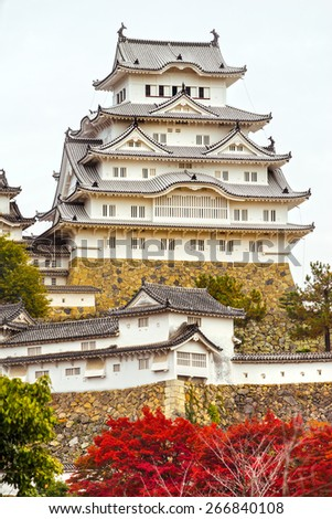 Himeji Castle, also called White Heron Castle, in autumn season, Japan.  - stock photo
