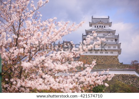 Himeji Castle in Hyogo Prefecture, Kansai Japan. Himeji Castle was recognised by UNESCO to the World Heritage