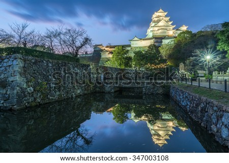 Himeji Castle Night View in Himeji City under Dramatic Cloud at Dusk , Hyogo Prefecture. Himeji Castle is a UNESCO World Heritage Site, Japan's castle's with original keep, not far from Osaka, Japan - stock photo