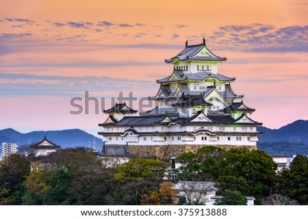 Himeji, Japan at the castle. - stock photo