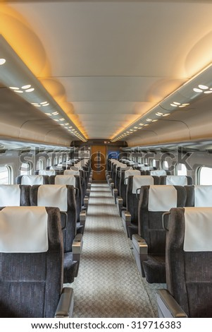 HIMEJI, JAPAN - AUGUST 12: The interior of a Green Class carriage on a Tokaido line Shinkansen bullet train shown on August 12, 2015 in Himeji, Japan