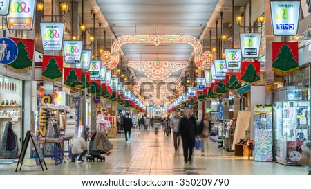 HIMEJI, JAPAN - NOVEMBER 30, 2015: Miyukidori Shopping Arcade Christmas Eve light decoration near Himeji station, a medium size shopping arcade with shops, bar and restaurants for tourist people
