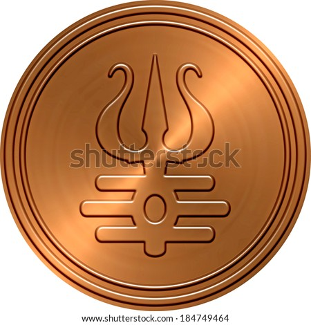 Hindu God Shiva Trishul Sign Copper Coin - stock photo