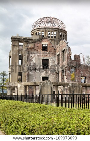 Hiroshima city in Chugoku region of Japan (Honshu Island). Famous atomic bomb dome. - stock photo