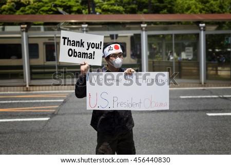 HIROSHIMA,JAPAN-MAY 27, 2016: USA President,Barak Obama visit Hiroshima Peace Memorial on May 27, 2016. - stock photo