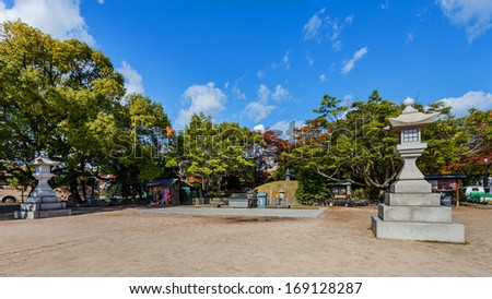 HIROSHIMA, JAPAN - NOVEMBER 15: Memorial Mound in Hiroshima, Japan on November 15, 2013. The mound was constructed with an underground cinerarium through the leadership of the City of Hiroshima