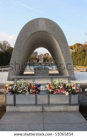 Hiroshima Memorial Park - stock photo