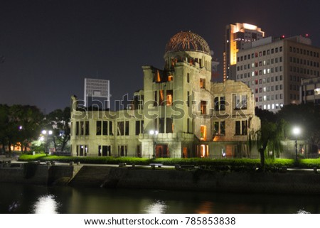 Hiroshima peace memorial building at night