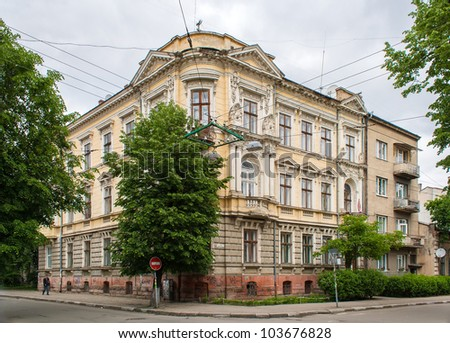 Historic building in the Ivano-Frankivsk city center. Ukraine - stock photo