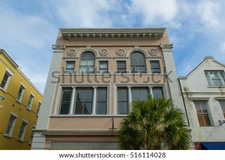historic buildings in King Street , Charleston , South Carolina