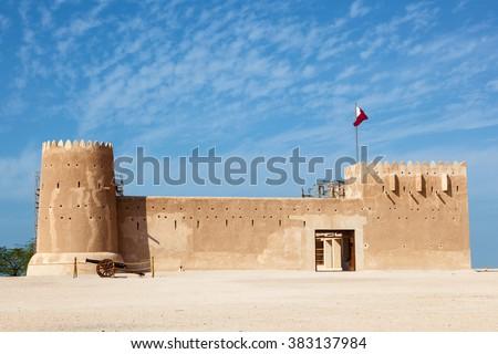 Historic fort Zubarah (Al Zubara) in the North East of Qatar on the edge of the Arabian Gulf. Qatar, Middle East - stock photo