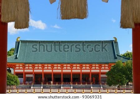 Historic Heian Shrine in Kyoto, Japan.