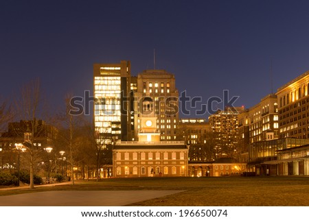 Historic Independence Square in Philadelphia at night - stock photo