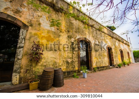 historic jail in old town in Panama city - stock photo