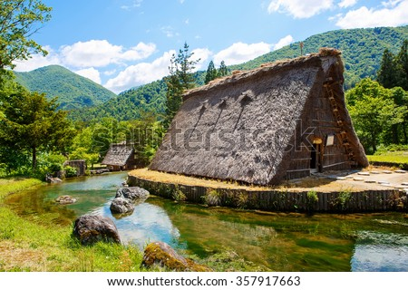 Historic Japanese village Shirakawa-go located in Gifu Prefecture. Traditional village showcasing a building style known as gassho-zukuri. one of Japan's UNESCO World Heritage Sites in summer.