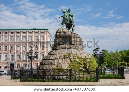 Historic monument of famous Ukrainian Hetman Bogdan Khmelnitsky on Sofia square in Kiev, Ukraine, Europe - stock photo